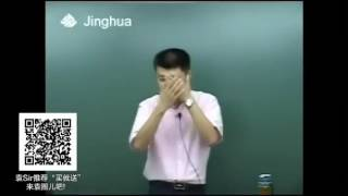 【精华学校】古国文明 08 五代、辽、宋、夏、金、元部分(上)