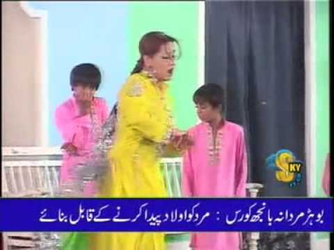 PUNJABI MUNDE LAN CHASKE NARGIS Pakistan