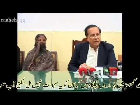Salman Taseer Press Conference with aasia the blasphemor