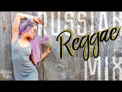Top 10 Russian Reggae Music Mix (vol. 1) | Best Russian Reggae