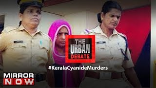 Kerala Cyanide serial killer's secret life revealed & Economic slowdown   The Urban Debate