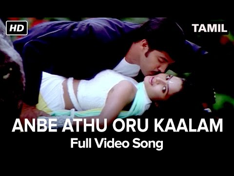 Anbe Athu Oru Kaalam | Full Video Song | Amudhey
