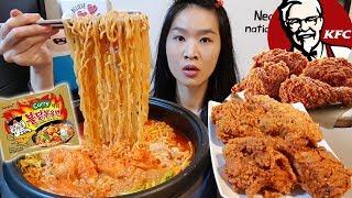 KFC Curry Chicken Hot Pot!! Fire Ramen & Mala Spicy Fried Chicken | Mukbang w/ Asmr Eating Sounds