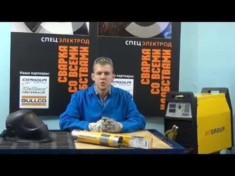 Доктор сварка фильм 2 - Сварка высокоуглеродистых сталей (сварка стали 45) (812) 777-04-62!