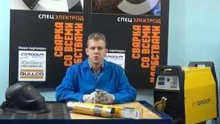 Доктор сварка фильм 2 - Сварка высокоуглеродистых сталей (сварка стали 45) ЗВОНИ 8(812) 677 20 14!(Сварка высокоуглеродистых сталей. Описывается две технологии сварки высокоуглеродистых сталей (с подогре..., 2014-11-21T14:02:50.000Z)