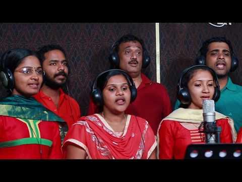 Latest Malayalam Christmas Carol 2015- RAKSH
