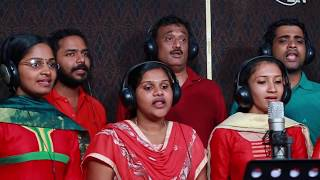 Latest Malayalam Christmas Carol 2015- RAKSH