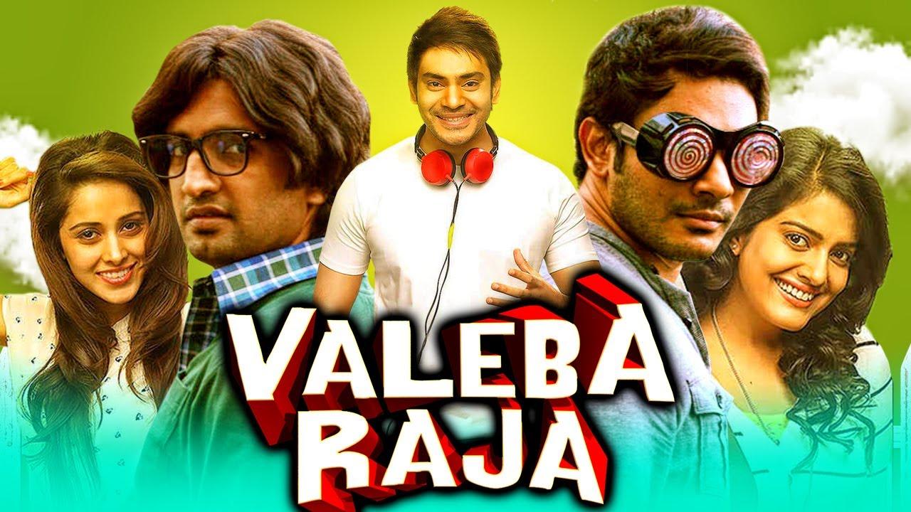 Download Valeba Raja 2021 New Released Hindi Dubbed Movie| Santhanam, Sethu, Vishakha Singh, Nushrat Bharucha