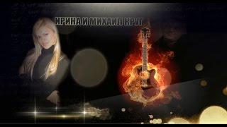 Клип на песню Ирины Круг Тебе моя последняя любовь(Использована песня
