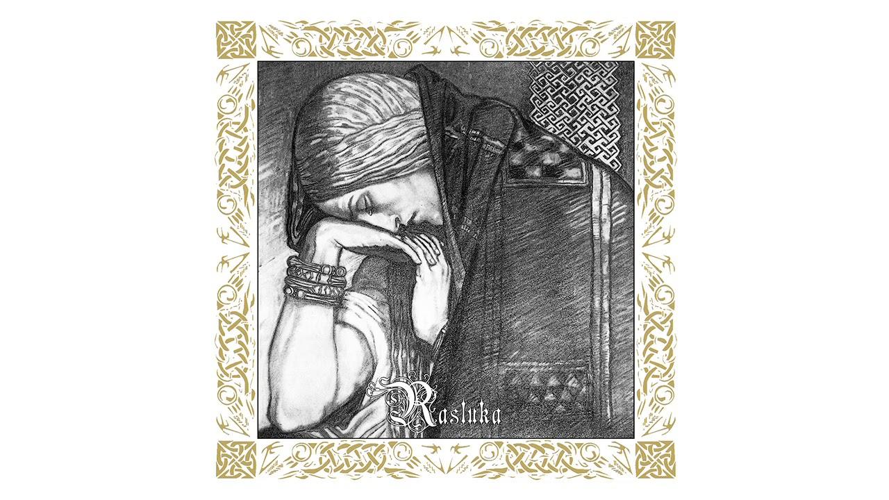 NARGAROTH BAIXAR CD