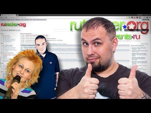 Закрытие торрентов Rutracker.org. Счастливы ли правообладатели? Bennet Live!
