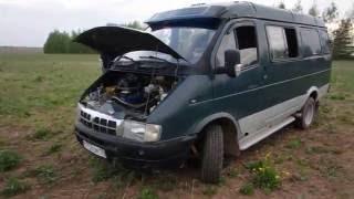небольшой видео обзор нашей новой единицы техники ГАЗ 2705
