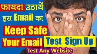 Test/Fake Sign-Up and Verify | Keep Safe Your Email | Temp Email Generator