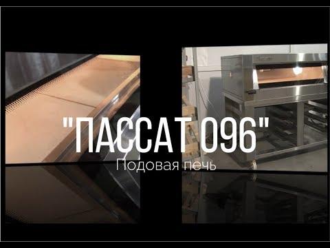 """Выпечка городского батона на подовой печи """"Пассат-096"""""""