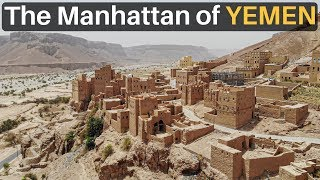 The MANHATTAN of YEMEN (SHIBAM)
