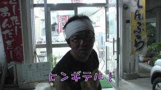 沖縄 究極の100円そば【公式】016杯目【がんじゅうTV】てんぷら 卯家
