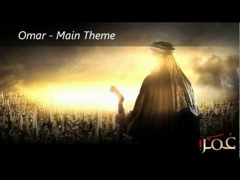 Omar Ibn Al Khattab - Main Theme ( Soundtrack) - عمر ابن الخطاب