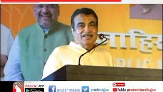 BRO-LOVE LED TO SUDIN SITUATION : GADKARI_Prudent Media Goa