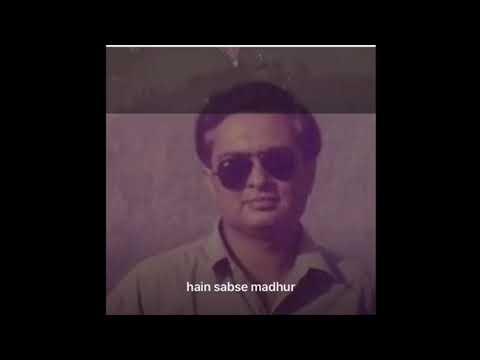 Hai Sabse Madhur Wo Geet