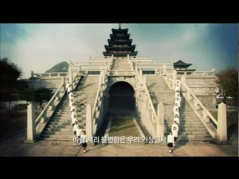 South Korean National Anthem KNN 2012