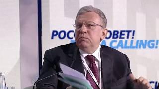 """Алексей Кудрин выступил на инвестфоруме """"Россия зовет!"""""""