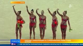 Винер рассказала, как Кабаева помогала ей на чемпионате мира в Италии