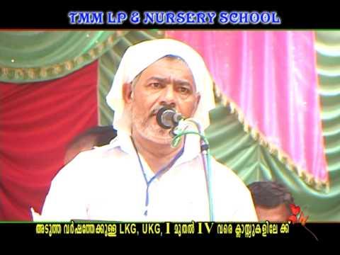 Al Madeena:Muthuvalloor. TMMLPS Youth Festivel 01