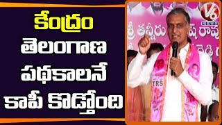 Sangareddy Congress Activist Joins In TRS In Presence Of Minister Harish Rao