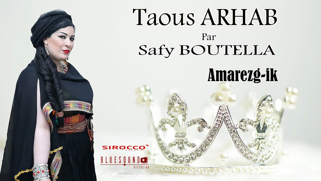 Taous ARHAB Par Safy BOUTELLA  'Amarezg ik' 2018 طاوس أرحاب و صافي بوتلة