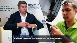 Андрей Павлов, президент и основатель Группы ZENDEN