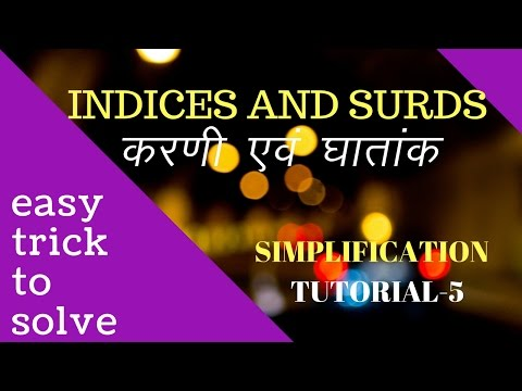 Simplification   INDICES AND SURDS   Tutorial 5 [Hindi]   SSC CGL   SSC CHSL   IBPS   RAILWAY