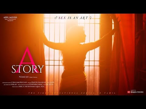 """""""A"""" STORY   OFFICIAL TRAILER  TAMIL  WEB SERIES  """