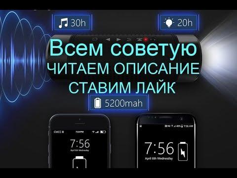 видео: jakcom os2 фонарик+ bluetooth динамик для велосипеда!