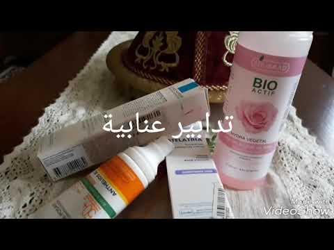 مشترياتي: منتجات شبه طبية و تجميلية