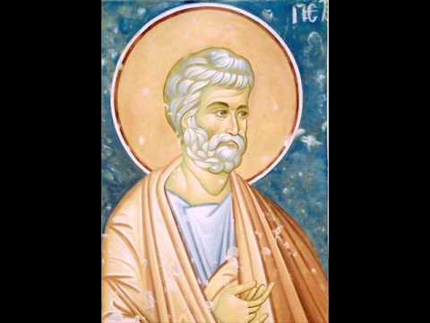 Прва Саборна Посланица Светог Апостола Петра Prva Saborna Poslanica svetog Apostola Petra