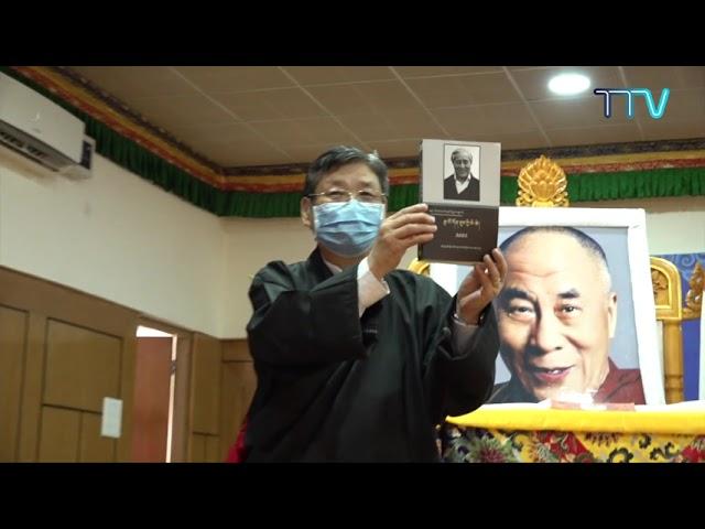 Tibet This Week - 03 September, 2021