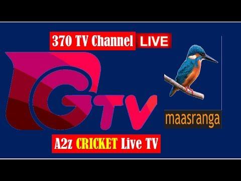 Live Cricket Best Tv Channel  | Gazi Tv Live Software
