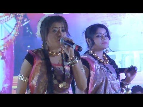 Nach Baiga Nach Baiga - Singer -  Garima & Swarna Diwakar - Stage Program In Raipur Chhattisgarh