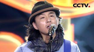 20140131 中国好歌曲 《当你老了》赵照 暖心吟唱感动金曲(蔡健雅组) thumbnail