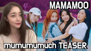 [Reaction] [Teaser] MAMAMOO(마마무) _ mumumumuch(하늘 땅 ᄇ…
