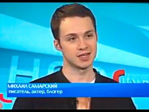 Михаил Самарский в программе События культуры