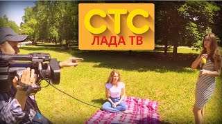 Как телевидение снимает сюжеты, репортаж СТС Тольятти