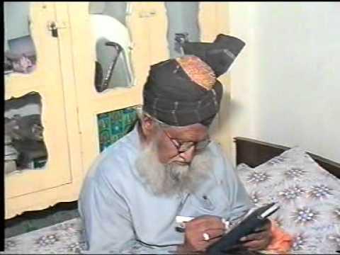 Hazrat Maulana Peer Fateh Din Chishti Sahib Ki Bethak