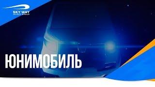 видео Интересные Авто Бизнес-Идеи связанные с транспортом