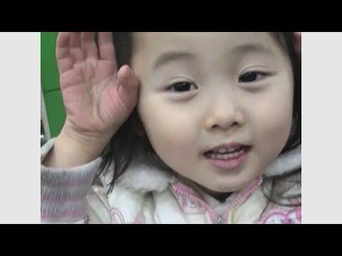 本田望結、2歳の頃の姿披露 紗来は美しいジャンプ見せる EQWELチャイルドアカデミー新CM「やり抜く力」篇