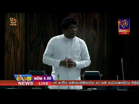 Siyatha TV News 06.00 PM – 19 – 02 – 2018