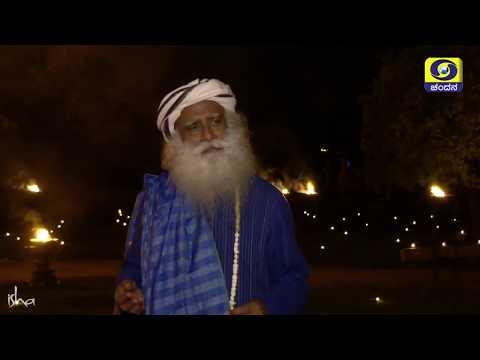 #9pm9minutes at Isha Yoga Center with Sadhguru   Lighting up for the Nation   DD Chandana