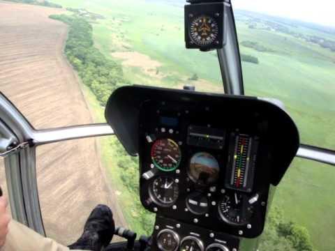 cockpit AK1-3