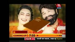 Police Take Honeypreet To Undisclosed Location For Intense Grilling