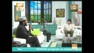 Qurban me Unki Bakshish ke by Zulfiqar Ali